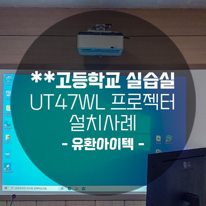 ut_0.jpg